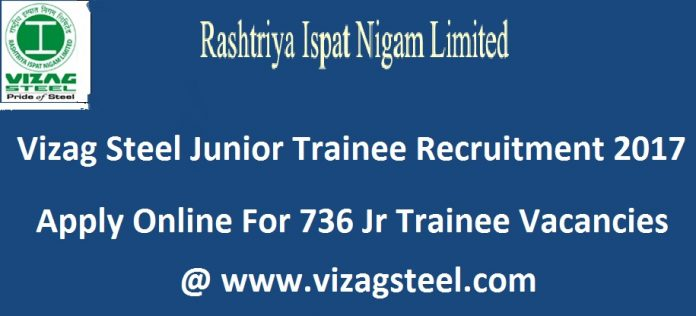 Vizag Steel Junior Trainee Recruitment 2017