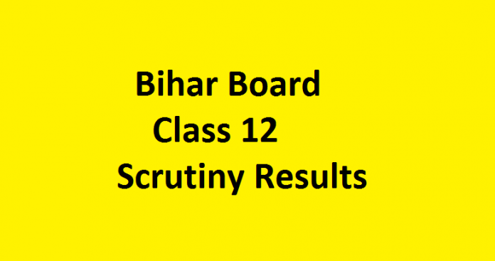Bihar Board 10th result 2017 date and time
