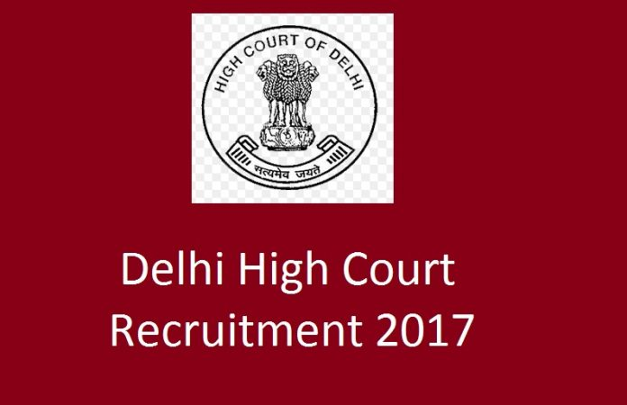 delhi high court recruitment 2017