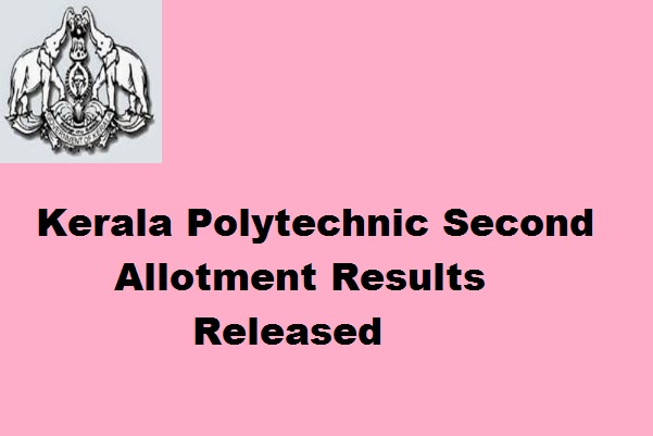 Kerala Polytechnic Second Allotment Results 2017