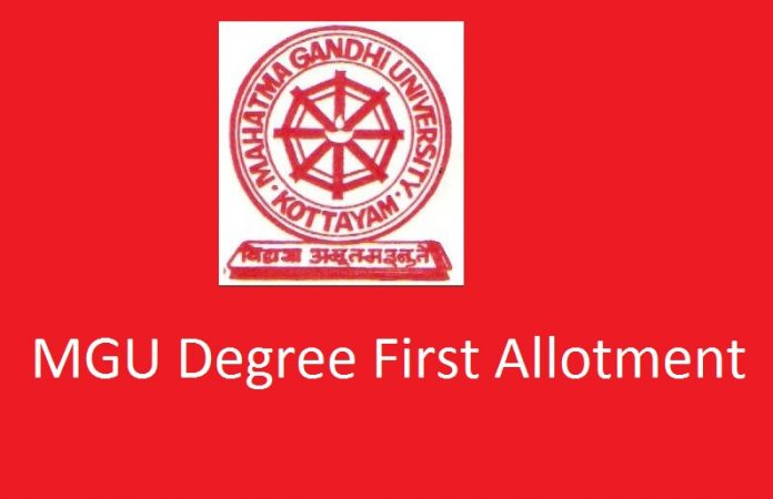 mgu degree first allotment results 2017