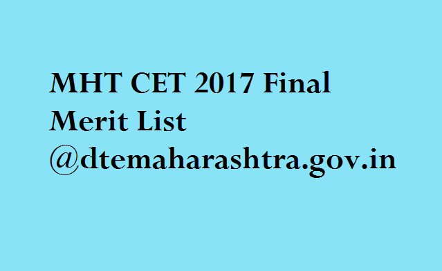 MHT CET 2017 Final Merit List