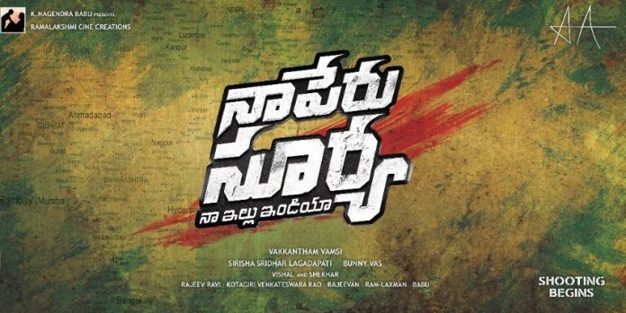Allu Arjun's next Official Title