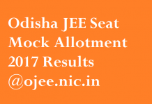 OJEE Seat Mock Allotment 2017 Results