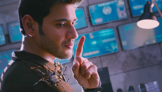 spyder movie Theatrical trailer