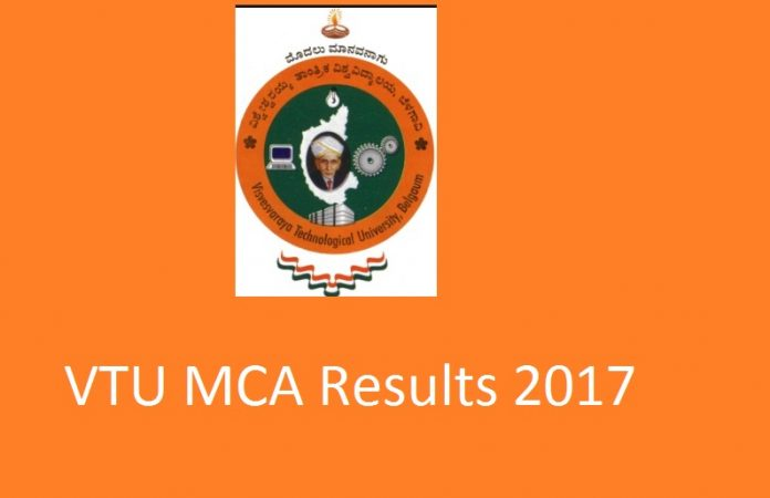 VTU MCA Results 2017