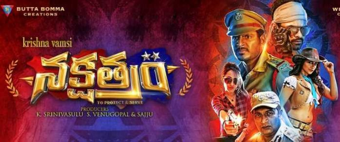 Nakshatram Movie Audio Launch
