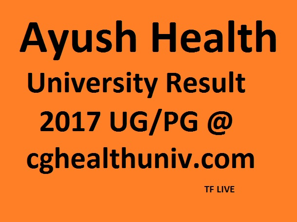Ayush AHSU Result 2017