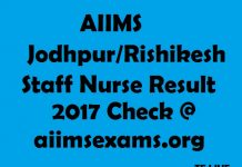 AIIMS staff nurse results