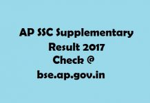 AP SSC Supplementary Result 2017