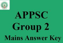 APPSC Group 2 Mains Answer Key 2017