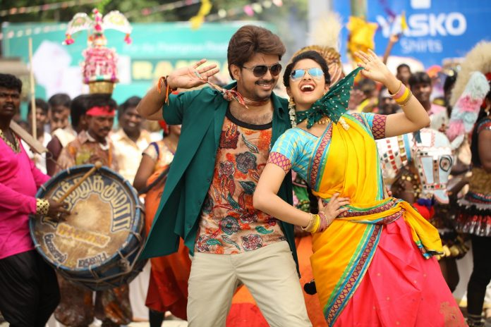 Agent Bhairava Movie review