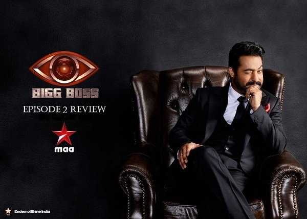 Bigg Boss Telugu Episode 2