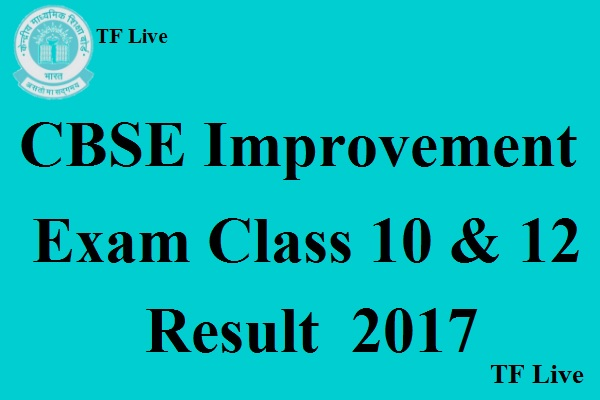CBSE Improvement Exam Class 10 and 12 Result 2017