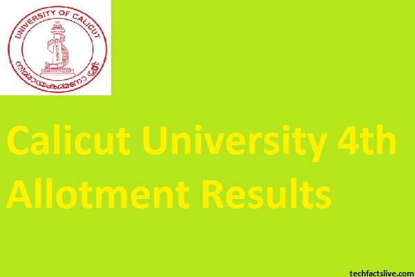 Calicut University fourth (4th) degree allotment result