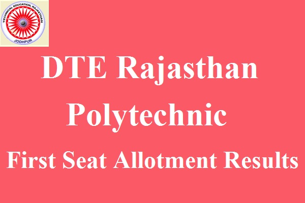 DTE Rajasthan Polytechnic First