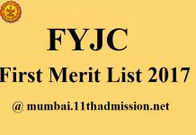 FYJC First Merit List 2017