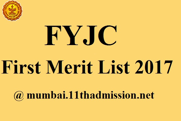 FYJC Counselling 2017-2018 : Mandatory Documents Required for the Admission Process