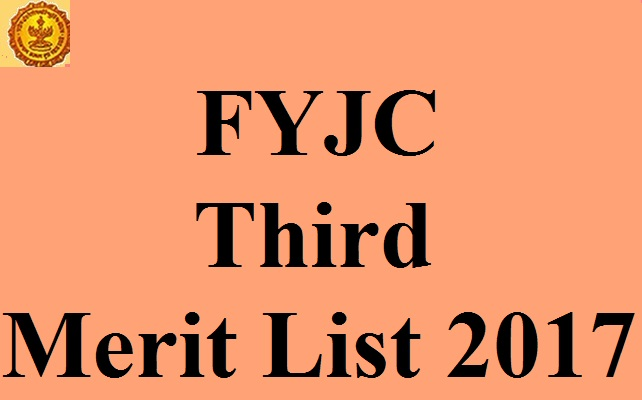 Maharashtra FYJC round 3 allocation result 2017 released at mumbai