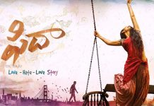 Varun Tej's Fidaa Movie Second song