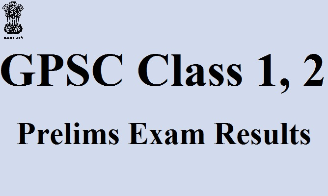 GPSC Prelims Results