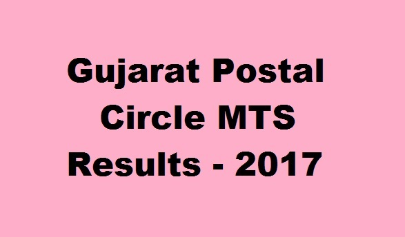 Gujarat Postal Circle Results 2017