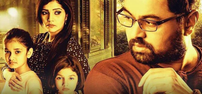 Hrudayantar Movie Review