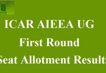 ICAR AIEEA UG First Round Seat Allotment Results 2017