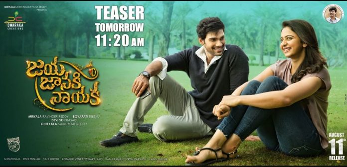 Jaya Janaki Nayaka movie teaser