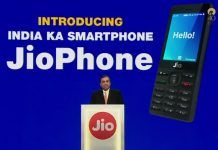 Jio 4g Jio Phone launch