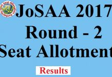 JoSAA 2017 Second Round Seat Allotment Results