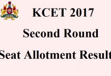 KCET 2017 Second Round Seat Allotment Results