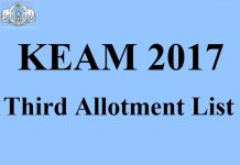 KEAM 2017 Third Allotment List