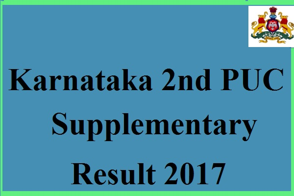 Karnataka 2nd PUC Supplementary Result 2017