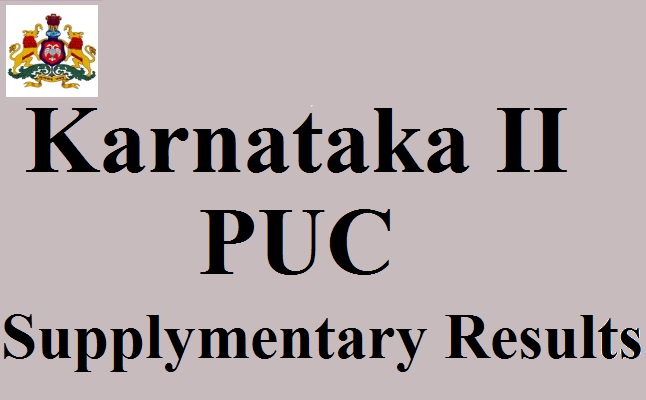 Karnataka II PUC Supplementary Results