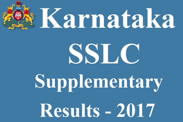 Karnataka SSLC Supplementary Results 2017