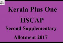 Kerala Plus One HSCAP Second Supplementary Allotment 2017