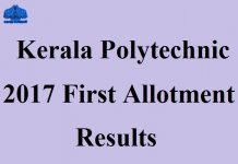 Kerala Polytechnic 2017 First Allotment Results