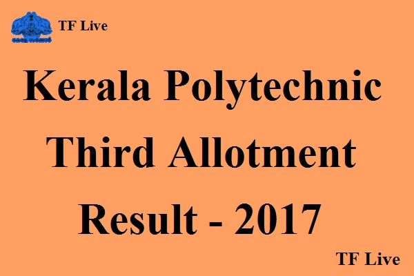 Kerala Polytechnic Third Allotment Result 2017