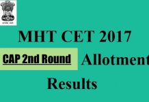 MHT CET 2nd Allotment Results 2017