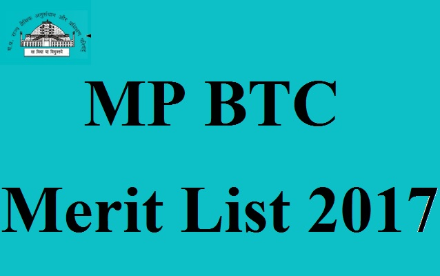 MP BTC Merit List 2017