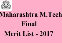Maharashtra M.Tech Final Merit