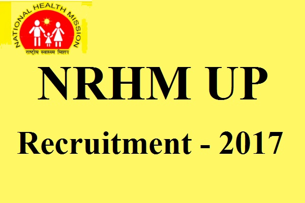 NRHM UP Recruitment 2017