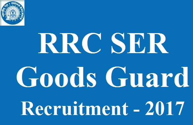 RRC SER Goods Guard Recruitment 2017