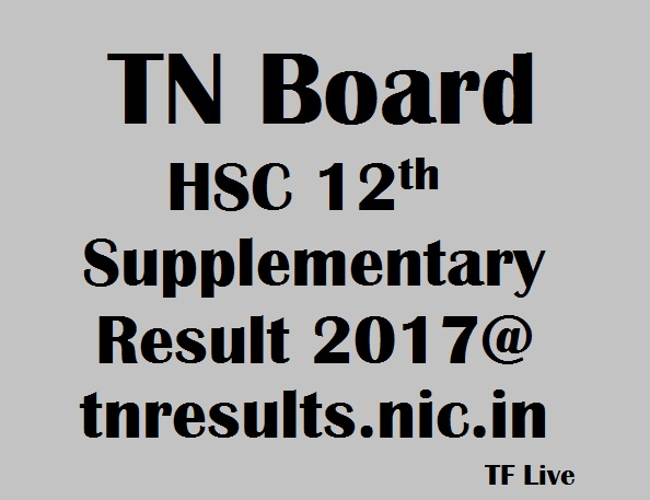 TN HSC Supply Result 2017