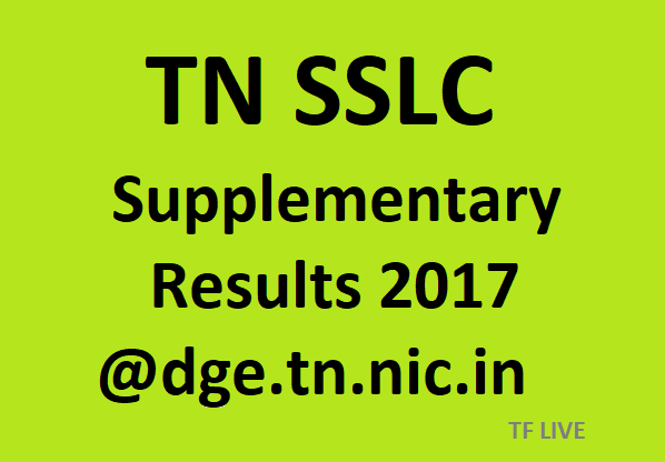 TN SSLC Supply Result 2017