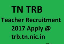 TN TRB Teacher Recruitment