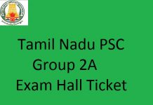 TNPSC Group 2A hall ticket 2017