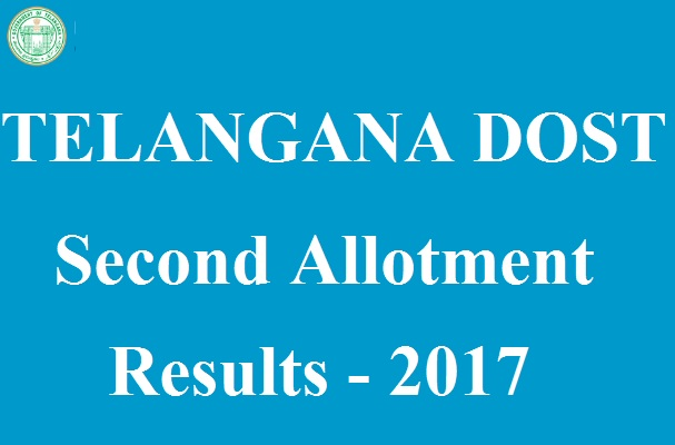 Telangana DOST Second Allotment Result 2017