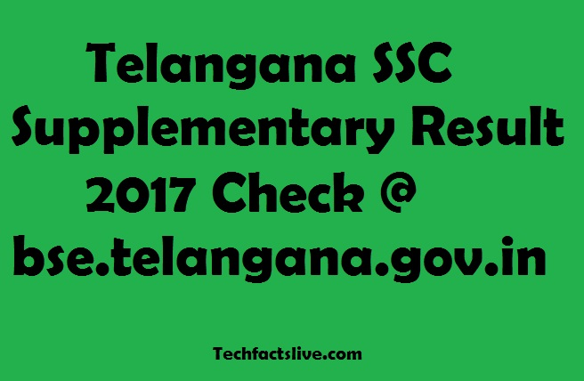 Telangana SSC Supplementary Result 2017